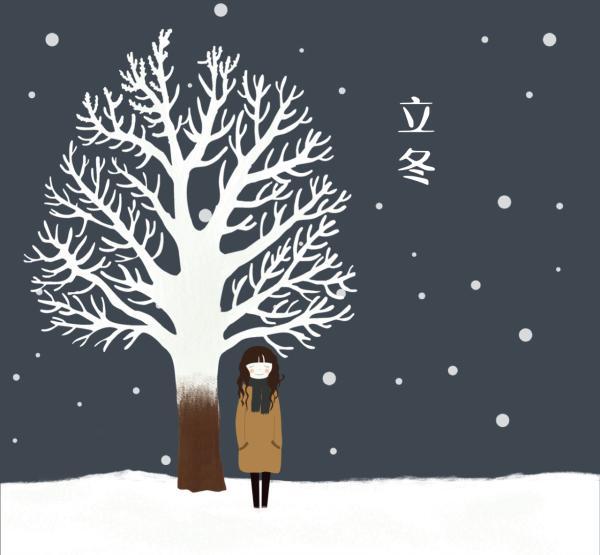 传统节气立冬微信朋友圈封面