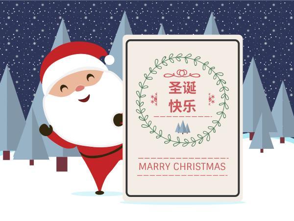 圣诞节快乐卡通贺卡设计模板素材