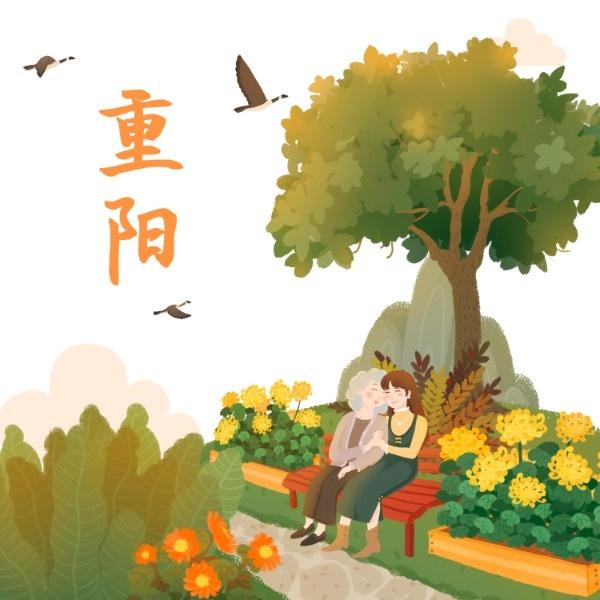 九九重阳节手绘插画
