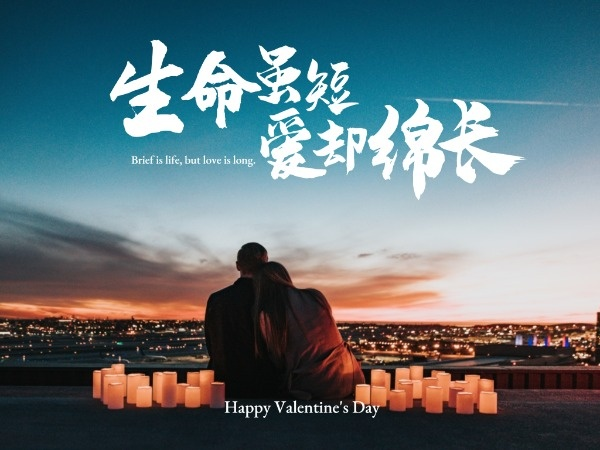 愛情情侶浪漫簡約情人節賀卡設計模板素材