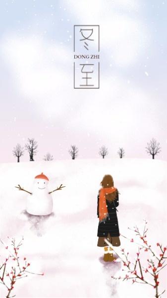 二十四节气冬至手绘海报手机海报