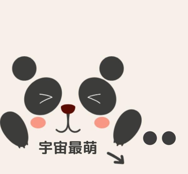 可爱猫咪卡通微信朋友圈封面