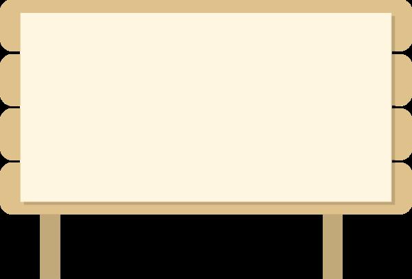 文字框指示牌木板画板圣诞贴纸素材