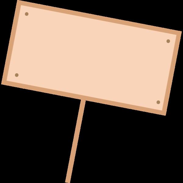 标牌路牌文字框长方形边框贴纸素材