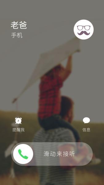 和爸爸一起玩耍放风筝的父亲节海报设计模板素材
