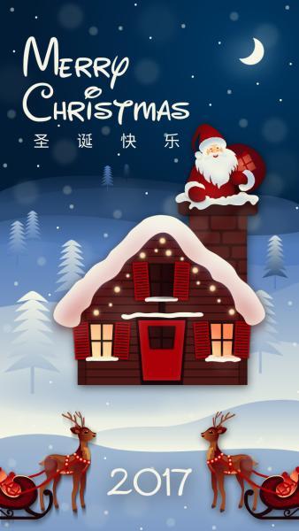 圣诞节快乐手绘海报设计模板素材