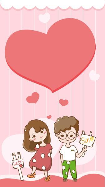 七夕情人节快乐卡通可爱节日海报设计模板素材