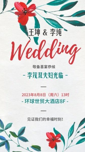 结婚婚礼爱情唯美邀请函设计模板素材