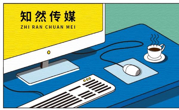 文化傳媒平面設計名片設計模板素材