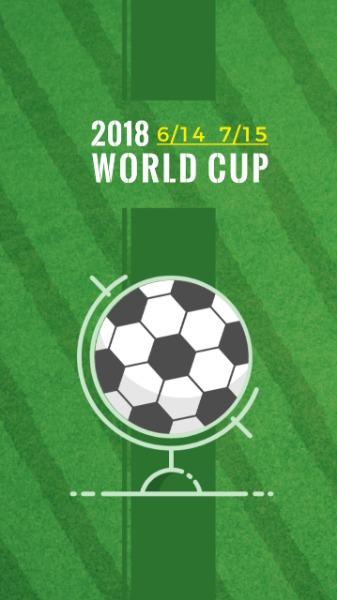 足球赛世界杯海报设计模板素材