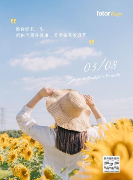 小清新妇女节女生节节日祝福海报设计模板素材