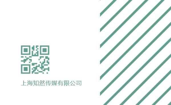 文化传媒公司设计师名片设计模板素材