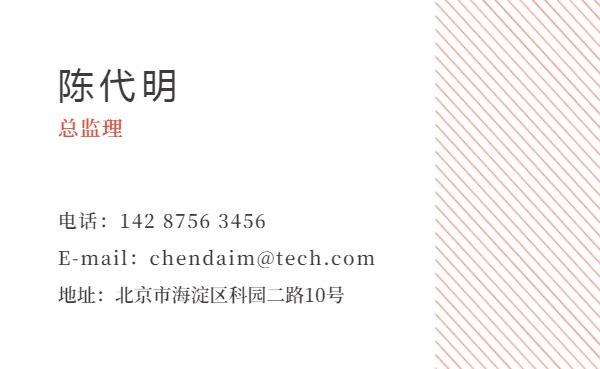 橙色现代科技商务名片设计模板素材