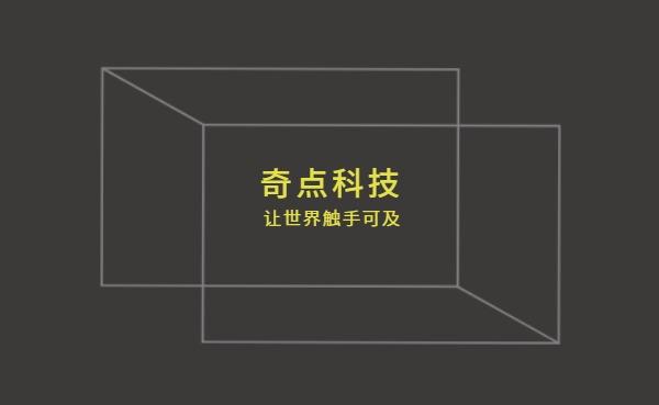 奇点科技运营经理名片设计模板素材