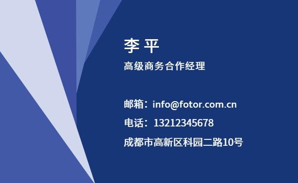 互联网科技商务名片设计模板素材