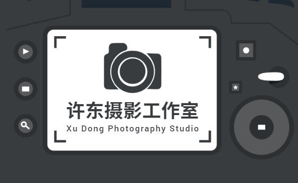 摄影工作室摄影师名片设计模板素材