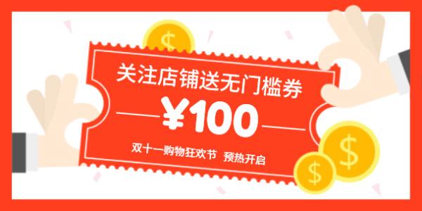 双十一淘宝banner设计模板素材