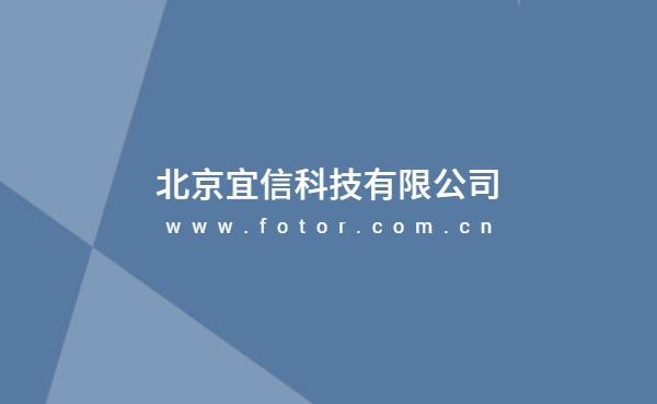科技互联网商务蓝白名片设计模板素材
