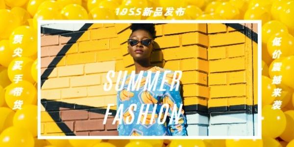 时尚简约夏季女性服饰新品宣传淘宝banner设计模板素材