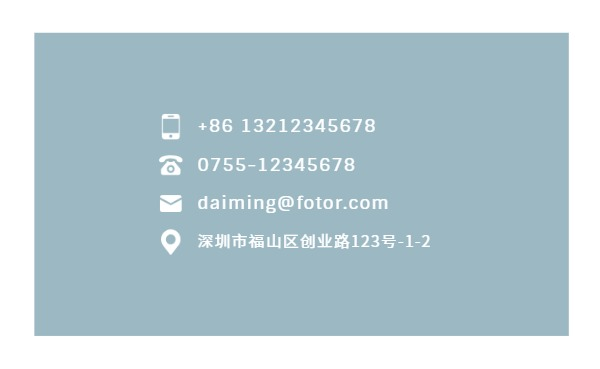 电子科技互联网名片设计模板素材