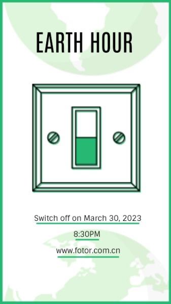 关灯1小时公益活动海报设计模板素材