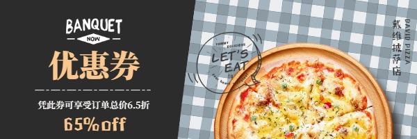 西餐美食披萨65折优惠券设计模板素材