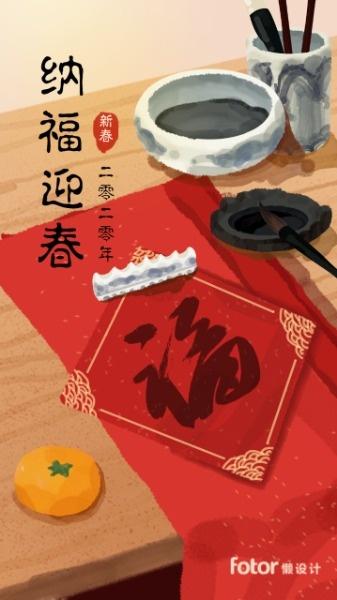 春节拜年祝福海报设计模板素材