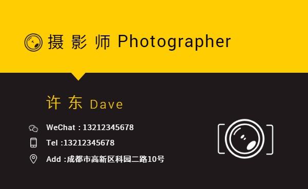 摄影师工作室名片设计模板素材
