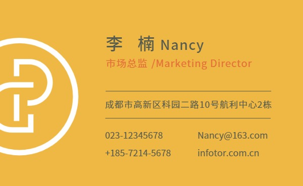 科技互联市场名片设计模板素材
