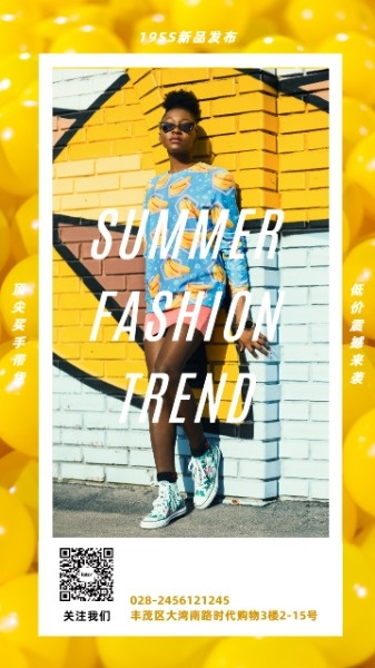 时尚简约夏季女性服饰新品宣传手机海报