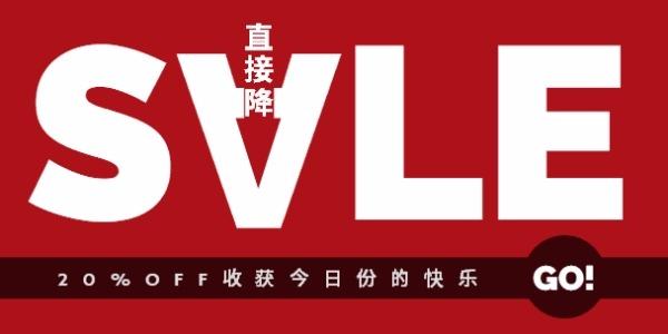 红色简约愚人节促销淘宝banner