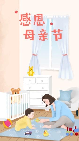 手绘插画感恩母亲节海报设计模板素材