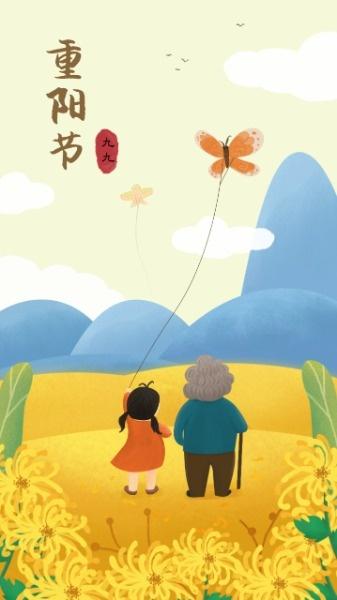 原创手绘重阳节插画海报设计模板素材