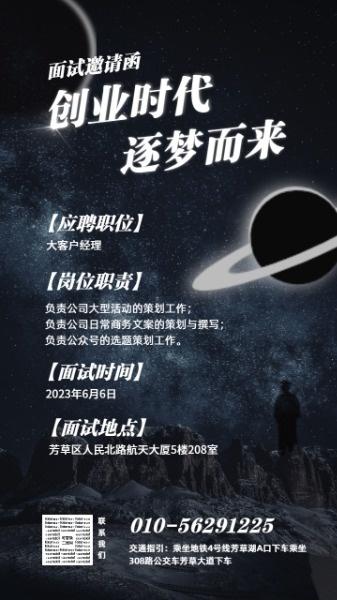 shangwu邀请函设计模板素材