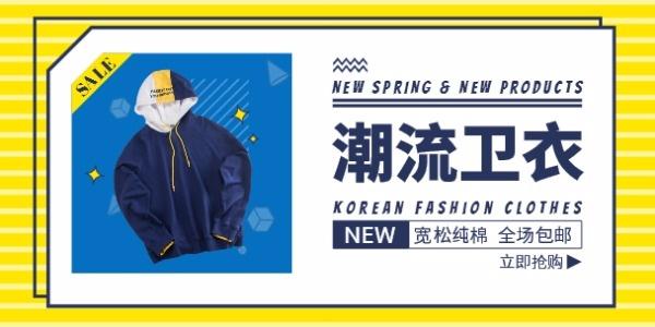 新春新品服饰淘宝banner设计模板素材
