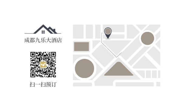 酒店商务住宿名片设计模板素材