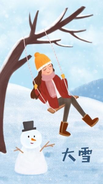 大雪手绘插画海报设计模板素材