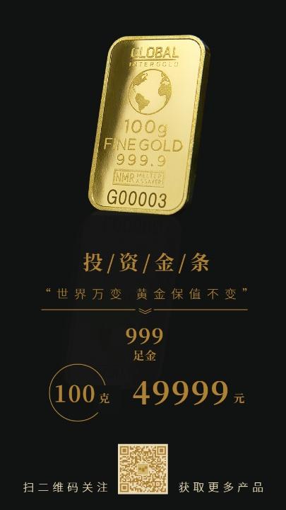 黄金首饰海报设计模板素材