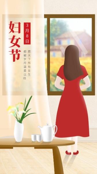红色插画38妇女节海报设计模板素材
