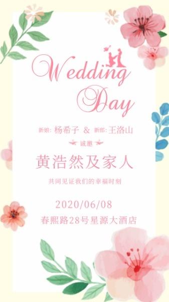 鲜花浪漫婚礼请柬邀请函设计模板素材