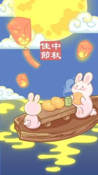 卡通动漫中秋赏月海报设计模板素材