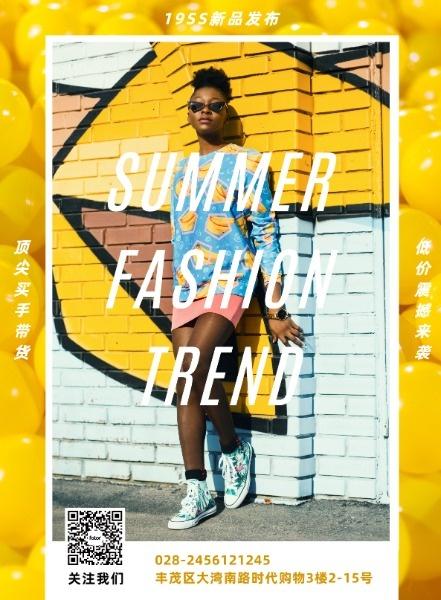 时尚简约夏季女性服饰新品宣传海报设计模板素材