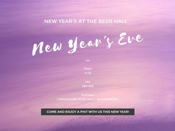 新年快乐祝福啤酒热情紫色简约