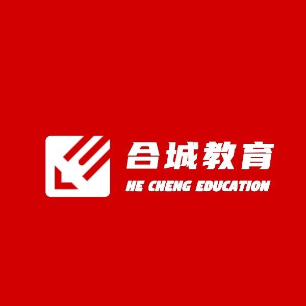 在線教育培訓學習筆紅色簡約