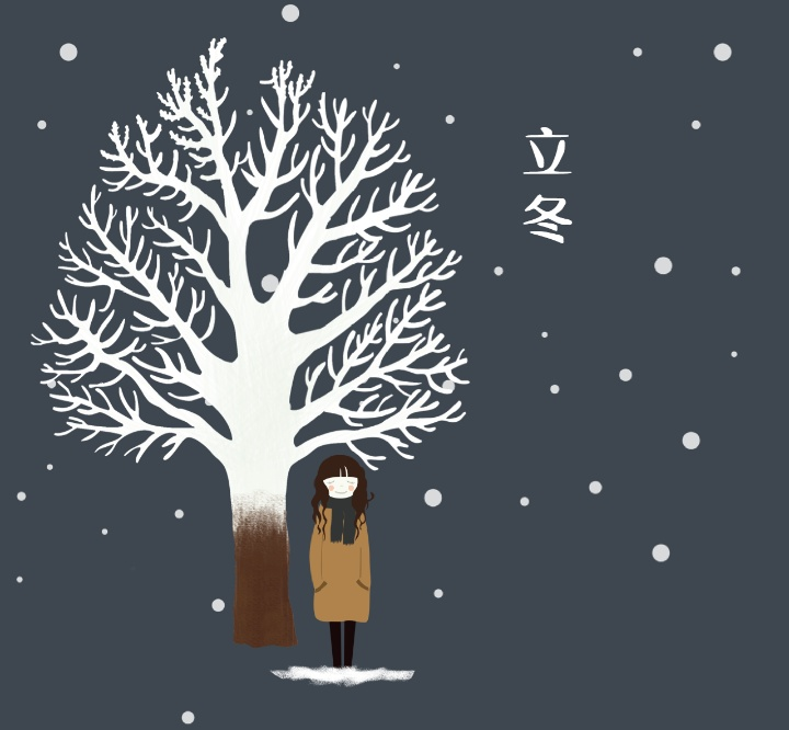 传统节气立冬