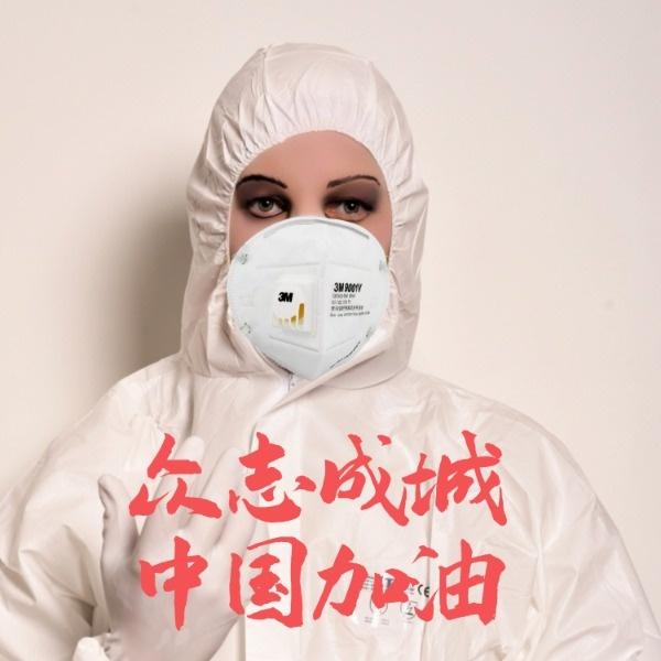 疫情抗疫医生护士戴口罩中国加油