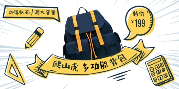 多功能背包单品推荐