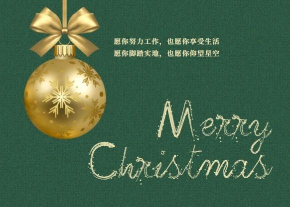 圣诞节平安夜节日祝福祝愿简约图文