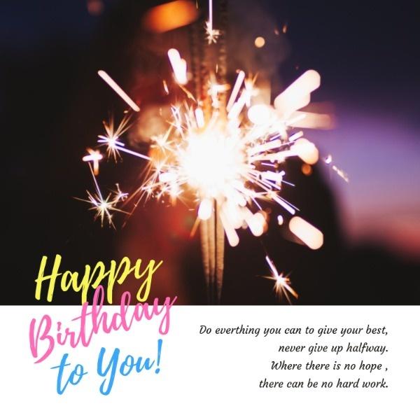生日快乐happyBirthday