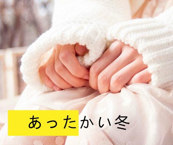 白色温暖冬季海报